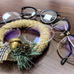 Ochelarii, ochii care te ajută să vezi!