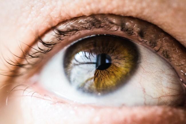 consult oftalmologic, prescripția de ochelari, tratament ulcior,